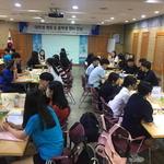 오산 출신 대학생 전공 멘토링에 지역 후배 학생 100여 명 '귀 쫑긋'