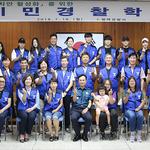 평택경찰서, '시민경찰학교 11기 입교식' 개최