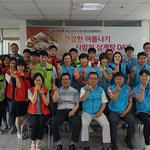 한국수자원공사 팔당권지사, 건강한 여름나기 사랑의 삼계탕 DaY 행사