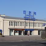 코레일, 인천역 복합역사 조성 민간사업자 내달 공모
