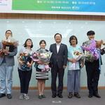지역 주민 '꿈' 실현의 장 만들기 노력 인정 받다