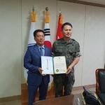 유근춘 나눔장애인복지협회장 모범 행동 군 사기 높여 육군참모총장 감사장 받아