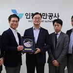 인천항 우수한 인프라·운영 노하우 日서도 관심