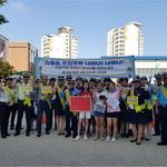 부평署 인천동수초 일원서 '교통안전 캠페인'