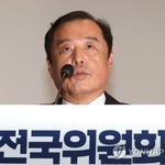 김병준 비대위원장, '김영란법'에 발목 … '정치 중심의 꿈' 어떻게
