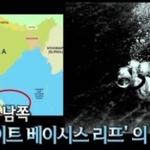 보물선 돈스코이호, 무굴제국 동전 '샤 자한'의 것인가 '미스터리'