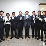경기도의회, '공약관리 TF' 현판식