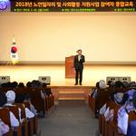 인천 연수구, 노인일자리 지원 사업 통합교육 실시