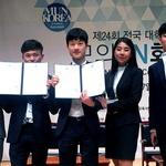 인천대 학생들 모의유엔대회서 '두각'