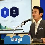 '남경필 버스정책'에 칼 빼든 도의회 행정사무조사 벌여 '특혜 의혹' 규명