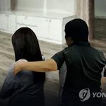 손녀 성추행 할아버지 징역 7년 알고도 묵인한 할머니 징역 8월