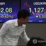 금감원 보물선 관련주, 수백억 찌라시 '가짜'도 , 청담동 부자는