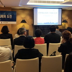 IPA 홍콩서 '인천항 설명회' 콜드체인 클러스터 등 소개