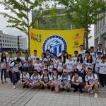 송도서 'WMI 세계수학경시대회' 23개국 학생 참석