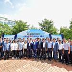 김포골드밸리산단 출·퇴근 무료버스 4개 노선 개통식