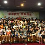 한국서부발전 서인천발전본부 등 초등학생 대상 영어캠프 진행