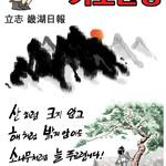 입지 기호일보
