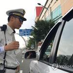 연일 폭염 특보 '가마솥더위' 경찰 야외 근무 매뉴얼 조정