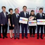 인천 사회적 기업이 만든 '우수 상품' 가득