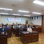 가평군의회, 의정활동 역량강화·민원응대 교육
