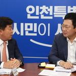 '인천 中企' 적극적 지원·협조 당부