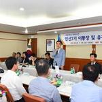 여주시 이·통장~유관기관 간담회 이항진 시장 참석 현안 의견 교환