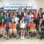 화성시, 민·관·학 연대로 '아동 권리 보호' 앞장