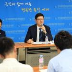방북 결과 설명하는 김홍걸 민화협 상임의장
