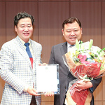 시흥시의회 김태경 의장,  시정발전공로대상 수상