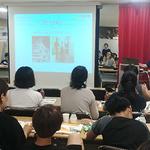 오산시, 학부모-아동 초청 '넷마블 게임소통교육' 운영