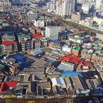 의정부3동 '신흥마을', 국토부 '소규모 도시재생사업'에 선정