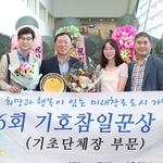 김성기 가평군수 본보 주최 참일꾼상 시상금, 장학금으로 쾌척