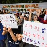 성남 금광래미안아파트 주민들, 시유지 개설 도로 원상 복구 촉구