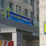 오산시, '세교호반베르디움' 제1호 금연아파트 지정