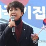 """정미홍 아나운서, 암울한 팩트 연달아 """"병마 사투 숙연"""""""