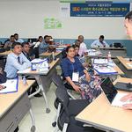순천향대 국제협력센터, 스리랑카 특수교육 교사 초청 연수회