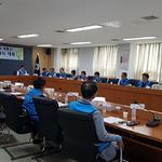 안양시 공인중개사협회 동안구지회, 자율정화위원회 발대식 개최