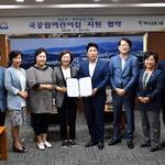 성남 백현동에 국공립 어린이집 시-하나금융, 2021년 건립 추진