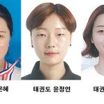 정은혜, AG 메달 사정거리 진입했다