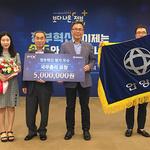 안양시, 정부혁신 평가서 '시 단위 유일' 국무총리 표창