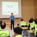 일산서부경찰서, '아동안전 지킴이 직무교육'