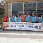 의정부시공무원노동조합, 폭염 노숙인 보호 위한 봉사활동 진행