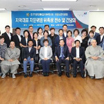 민주평통 고양시협의회, 지역대표 신규 자문위원 위촉장 전수