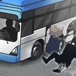 수원지법,도로 중앙분리대에 누워있던 행인 치어 사망하게 한 운전자 무죄 선고