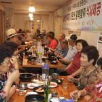 한국마사회 부천지사, 장애인노인 및 봉사자에 점심 제공