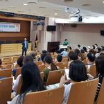 학생·현장 중심 전문성 향상 기대