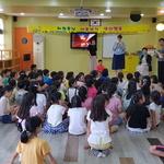 원어민 선생님과 영어 놀이 즐기며 기초·실력 '튼튼'