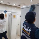 구리경찰서, 특수형광물질 도포로 여성안심 화장실 시범운영