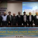 분당제생병원, 우즈베키스탄 의료기관 4곳과 MOU