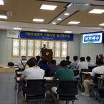 연천군, 기술보급사업 중간평가회… 상반기 현황·농산물 작황 점검
